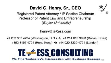 Patent Trademark Copyright Consulting